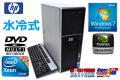 水冷式 タワー型ワークステーション HP Z400 Xeon W3520(2.66GHz) メモリ12G HDD500G DVDマルチ QuadroFX Windows7 64bit