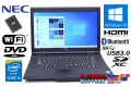 中古ノートパソコン NEC VersaPro VK26T/X-J Corei5 4210M (2.60GHz) メモリ4G SSD128G Windows10 WiFi DVD HDMI Bluetooth