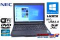 中古ノートパソコン NEC VersaPro VK27M/X-G Corei5 3340M (2.70GHz) メモリ4G HDD320G WiFi DVD USB3.0 SDXC