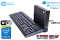 WiFi搭載 ミニPC 中古パソコン HP ProDesk 400 G1 DM Core i5 4590T (2.00GHz) Windows10 メモリ4G HDD500GB Windows7/8.1リカバリ付
