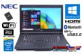 新品SSD 中古ノートパソコン NEC VersaPro VK24L/A-H Corei3 4000M (2.50GHz) メモリ4G マルチ Bluetooth HDMI Windows10