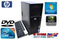 メモリ8G搭載 タワー型ワークステーション HP Z200 Core i5 650(3.20GHz) HDD250G QuadroFX1800 Windows7 64bit