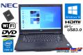 訳あり 新品SSD128G 中古ノートパソコン NEC VersaPro VK26T/X-K Corei5 4210M (2.60GHz) メモリ4G Windows10 WiFi DVD HDMI USB3.0