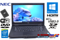 新品SSD 中古ノートパソコン NEC VersaPro VK26T/X-K Corei5 4210M (2.60GHz) メモリ4G Windows10 WiFi DVD HDMI USB3.0