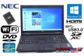 新品SSD 中古ノートパソコン NEC VersaPro VK27M/X-G Corei5 3340M (2.70GHz) メモリ4G WiFi DVD HDMI SDXC