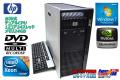 デュアルCPU メモリ24GB 水冷式 ワークステーション HP Z800 Xeon X5680(3.33GHz) x2機 HDD500G マルチ QuadroFX Windows7 64bit