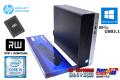 新品SSD512G 第8世代 中古パソコン HP ProDesk 400 G5 SFF 6コア Core i5 8500 (最大 4.10GHz) メモリ8G USB3.1 マルチ Windows10 Pro リカバリ付