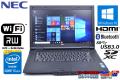 中古パソコン NEC VersaPro VK26M/D-H Corei5 4300M (2.6GHz) メモリ4G WiFi マルチ Bluetooth Windows10 64bit