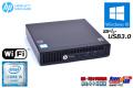Wi-Fi付 ミニPC 中古パソコン HP ProDesk 400 G2 DM Core i5 6500T (2.50GHz) メモリ8G HDD500GB Windows10Pro