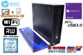 新品SSD512G HDD1TB メモリ8G 中古パソコン HP ProDesk 600 G2 SFF 4コア Core i5 6500 (3.20GHz) Windows10 Pro USB3.0 マルチ