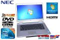 15.6型ワイド ノートパソコン NEC VersaPro VK26M/D-B Corei5 560M(2.66GHz) メモリ3G 無線LAN HDD160GB DVDマルチ Windows 7