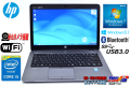 中古ノートパソコン 美品 HP EliteBook 840 G1 Core i5 4200U (1.60GHz) Windows7/8 メモリ4GB WiFi Bluetooth Webカメラ USB3.0