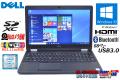 良品 高速WiFi 中古ノートパソコン DELL Latitude E5570 第6世代 Core i5 6300U (2.40GHz) Windows10 メモリ4G USB3.0 カメラ Bluetooth Windows7/10リカバリ付