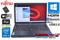 新品SSD256G メモリ8G 富士通 中古ノートパソコン LIFEBOOK A574/H Core i5 4300M (2.60GHz) Windows10 64bit マルチ WiFi USB3.0 Bluetooth HDMI