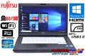 美品 SSD 中古ノートパソコン 富士通 LIFEBOOK A572/F Core i3 3110M (2.40GHz)  Windows10 64bit メモリ4G マルチ WiFi USB3.0 カメラ 15.6型HD+