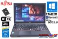 新品SSD 富士通 中古ノートパソコン LIFEBOOK A574/KX Core i3 4000M (2.40GHz) Windows10 メモリ4GB マルチ WiFi USB3.0 Bluetooth