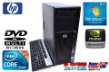 メモリ8G搭載 タワー型ワークステーション HP Z200 Core i5 650(3.20GHz) HDD250G マルチ QuadroFX580 Windows7 64bit