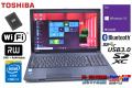 美品 新品SSD256G メモリ8G 中古ノートパソコン 東芝 dynabook B554/U Core i3 4100M (2.50GHz) Windows10 Pro Wi-Fi マルチ Bluetooth