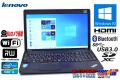 訳あり 中古ノートパソコン Lenovo ThinkPad Edge E530 Core i3 2370M Windows10 Webカメラ メモリ4G W-iFi マルチ USB3.0