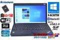 新品SSD Webカメラ 中古ノートパソコン Lenovo ThinkPad Edge E530 Core i3 2370M Windows10 メモリ4G W-iFi マルチ USB3.0