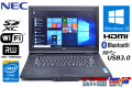 NEC 中古ノートパソコン VersaPro VK26M/D-H Corei5 4300M (2.60 GHz) メモリ4G WiFi マルチ Bluetooth Windows10 64bit