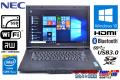 SSD NEC 中古ノートパソコン VersaPro VK26M/D-H Corei5 4300M (2.60 GHz) メモリ4G WiFi マルチ Bluetooth Windows10 64bit