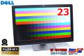 Webカメラ内蔵 中古 PLS液晶ディスプレイ 23w DELL UZ2315Hf フルHD (1,980x1,080) デュアルマイク HDMI DisplayPort