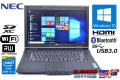 メモリ8G 中古ノートパソコン NEC VersaPro VK26M/D-H Corei5 4300M (2.6GHz) WiFi マルチ Bluetooth Windows10 64bit