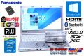 新品SSD メモリ8G 中古ノートパソコン Panasonic Let's note SX3 CF-SX3SDHCS Core i5 4200U (1.60GHz) Wi-Fi(ac) マルチ Bluetooth Webカメラ HDMI Windows10 Lバッテリー
