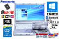 中古ノートパソコン Panasonic Let's note SX3 Core i5 4200U (1.60GHz) Webカメラ SSD128G メモリ4G Wi-Fi(ac) マルチ Bluetooth HDMI Windows10