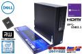 新品SSD 新品メモリ 中古パソコン DELL OPTIPLEX 3050 SF 第7世代 Core i5 7500 (3.40GHz) マルチ HDMI USB3.1 Windows10Pro