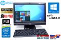 フルHD 中古パソコン 21.5液晶一体型 HP ProOne 600 G1 AiO Core i5 4570s (2.90GHz) メモリ4GB HDD500GB LAN マルチ カメラ Windows10