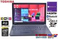 訳あり 東芝 中古ノートパソコン dynabook Satellite B65/Y 第5世代 Core i5 5300U メモリ4G WiFi(11ac) マルチ Bluetooth Windows10Pro