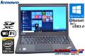 中古ノートパソコン レノボ THINKPAD X240 (20AMS5F400) Core i5 4300U (1.90GHz) Windows10 64bit WiFi メモリ4G HDD500GB Bluetooth USB3.0