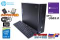 SSD+HDD ハイブリッド メモリ8G 無線LAN 中古パソコン HP ProDesk 600 G1 SFF Core i5-4590 (3.30GHz) Windows10 Pro 64bit リカバリ付 USB3.0 マルチ