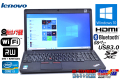 訳あり 中古ノートパソコン Lenovo ThinkPad Edge E530c Core i3 3120M Webカメラ Bluetooth メモリ4G W-iFi マルチ USB3.0 Windows10