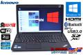 訳あり Webカメラ Bluetooth 中古ノートパソコン レノボ ThinkPad Edge E530c Core i3 3120M メモリ4G W-iFi マルチ USB3.0 SDXC HDMI Windows10