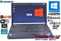訳あり Windows10 中古ノートパソコン Lenovo ThinkPad Edge E530 Core i3 2370M Webカメラ メモリ4G W-iFi マルチ USB3.0