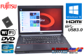 高速!SSD搭載 富士通 中古ノートパソコン LIFEBOOK A573/G Core i5 3340M (2.70GHz) Windows10 WiFi DVD USB3.0 HDMI