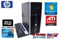 Windows7 64bit 中古パソコン HP 8100 Elite Core i5(3.20GHz) メモリ4G HDD250GB DVDマルチ Radeon搭載 タワー型