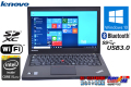 中古ノートパソコン Lenovo THINKPAD X240 (20AMS5F400) Core i5 4300U (1.90GHz) メモリ4G HDD500G WiFi Bluetooth USB3.0 Windows10 64bit