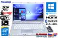アウトレット 中古ノートパソコン パナソニック Let's note LX3 Core i5 4300U (1.90GHz) メモリ4G WiFi マルチ カメラ Bluetooth USB3.0 Windows10 訳あり