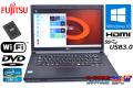 良品 メモリ8G SSD搭載 中古ノートパソコン 富士通 LIFEBOOK A573/G Core i5 3340M (2.70GHz) WiFi DVD USB3.0 HDMI Windows10