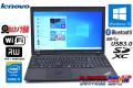 訳あり 中古ノートパソコン レノボ ThinkPad L540 Core i5 4300M (2.60GHz) Webカメラ Windows10 メモリ4G HDD500G WiFi マルチ Bluetooth