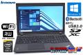 中古ノートパソコン メモリ8G Windows10 レノボ THINKPAD L540 Core i5 4200M (2.50GHz) HDD500G Wi-Fi マルチ Bluetooth USB3.0