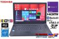 訳あり 中古ノートパソコン Windows10Pro DtoD 東芝 dynabook Satellite B35/R 第5世代 Celeron 3205U メモリ4G HDD500G WiFi(11ac) マルチ Bluetooth