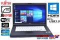 SSD搭載 HD+液晶 中古ノートパソコン 富士通 LIFEBOOK A572/F Core i3 3110M (2.40GHz) メモリ4G マルチ WiFi USB3.0 カメラ Windows10 64bit