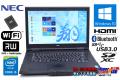 新品SSD256G メモリ8G 中古ノートパソコン NEC VersaPro VK26T/X-K Corei5 4210M (2.60GHz) Windows10 Wi-Fi マルチ Bluetooth HDMI USB3.0