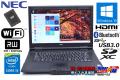メモリ8G 中古ノートパソコン 新品SSD NEC VersaPro VK26T/X-M Corei5 4210M (2.60GHz) メモリ4G WiFi マルチ HDMI SDXC Windows10
