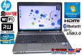 中古ノートパソコン HP ProBook 4530s Core i5 2430M(2.40GHz) メモリ4GB マルチ WiFi Bluetooth USB3.0 Webカメラ Windows7